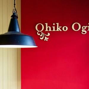lampara-Ohiko-Ogia
